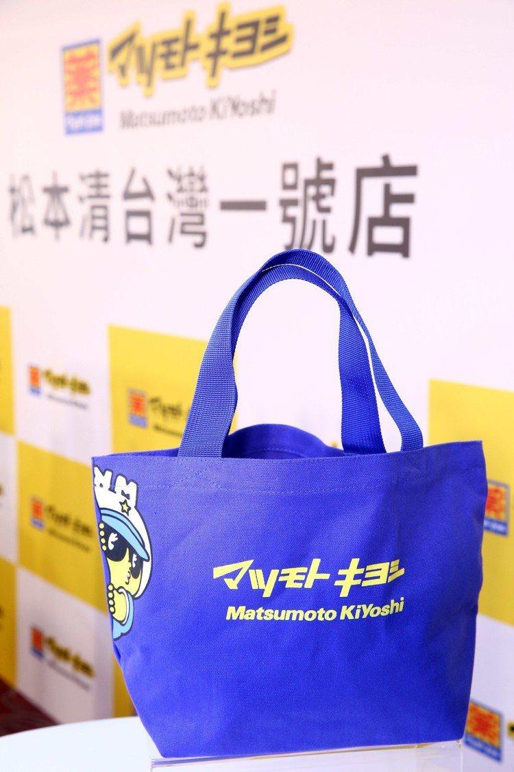 開幕首4日於現場排隊入場並加入松本清台灣官方Line會員帳號,有機會獲得台灣限量...
