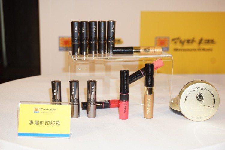 松本清台灣1號店特別引進過往只有頂級專櫃化妝品才獨享的化妝品專屬刻印服務。圖/記...
