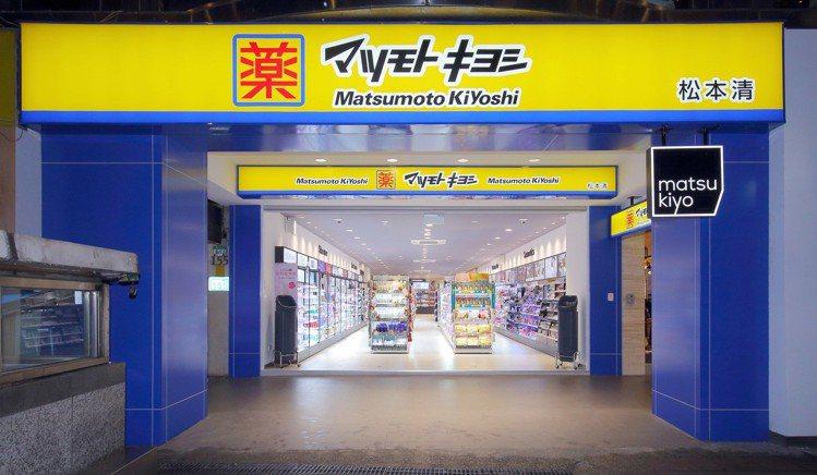 松本清台灣1號店將於10月4日在台北東區正式開幕。圖/松本清提供