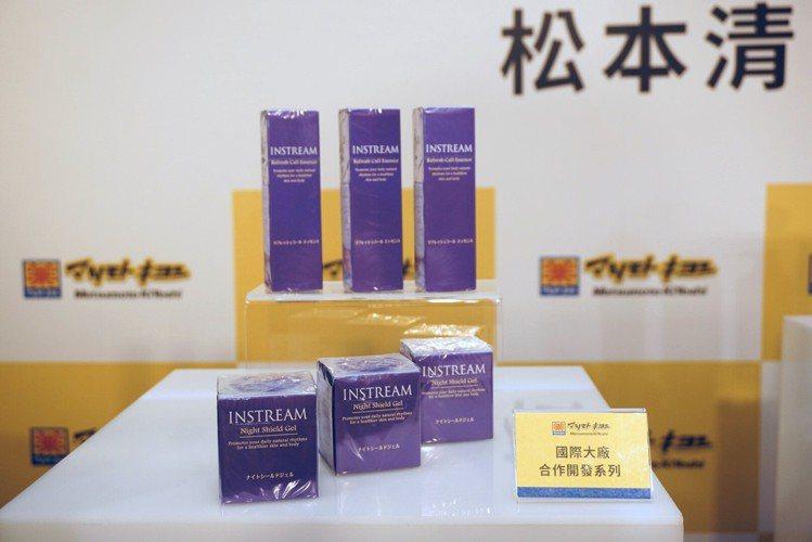 松本清與KOSE合作推出自創品牌「INSTREAM」。圖/記者黃筱晴攝影