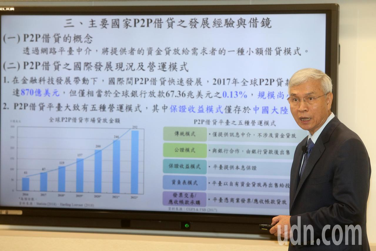 中央銀行昨天召開第3季理監事會議,會後央行總裁楊金龍對外說明。記者胡經周/攝影