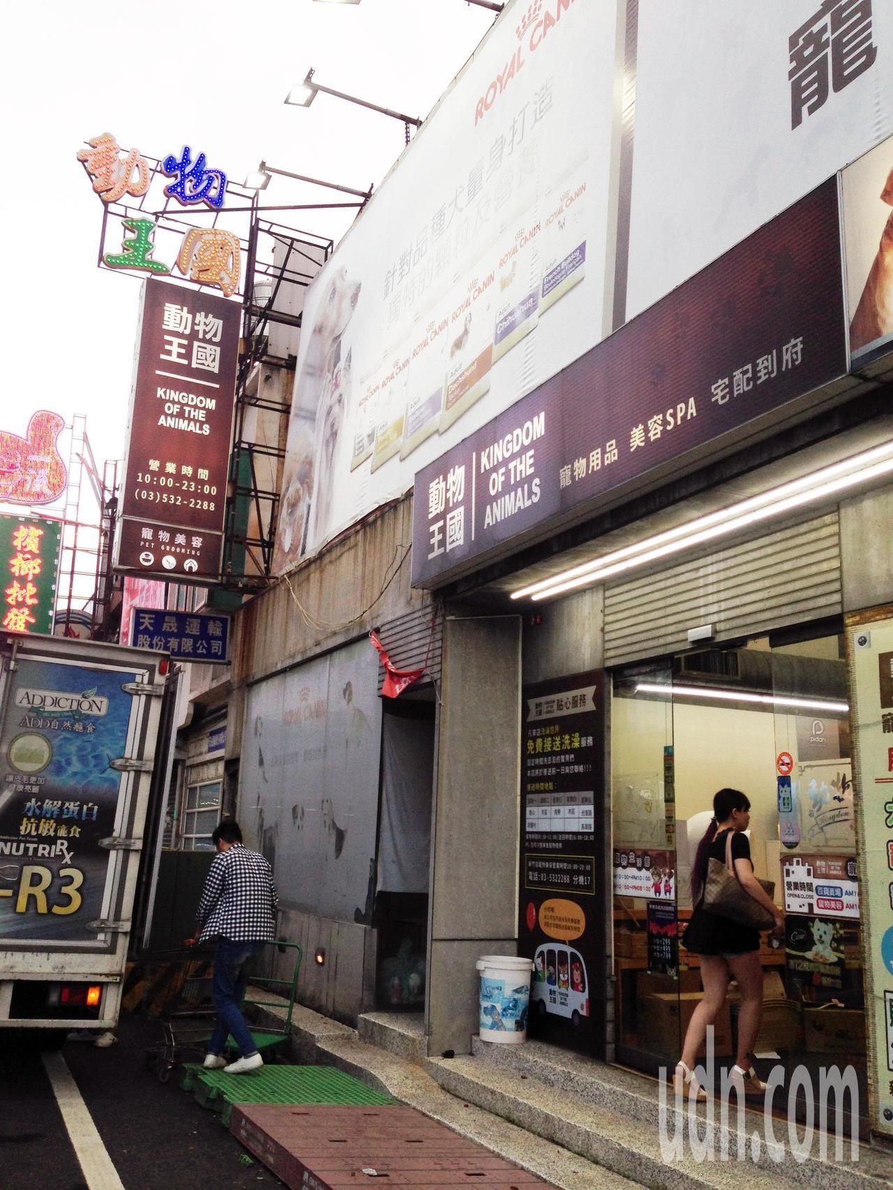 動物王國新竹店,目前有廠商盤點貨物。記者郭宣彣/攝影