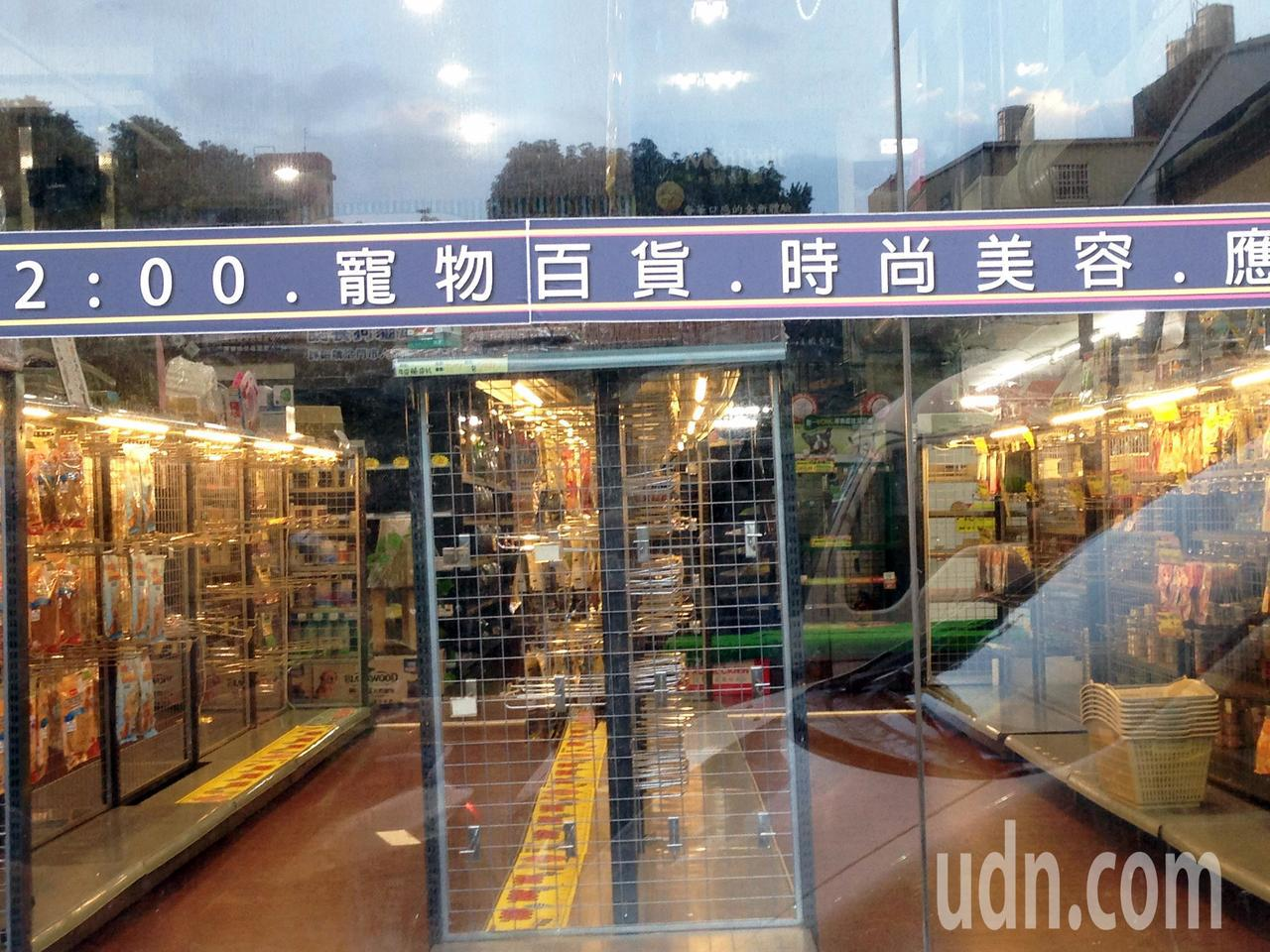 動物王國新竹店,店內貨物陸續搬空。記者郭宣彣/攝影