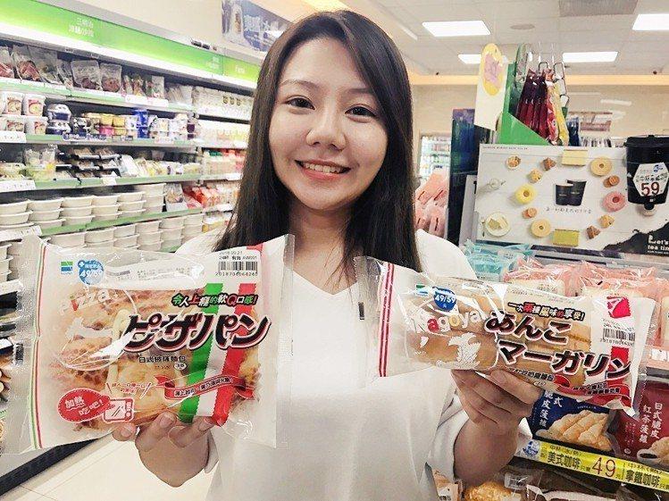 全家研發開賣日本區域限定款麵包。圖/全家便利商店提供