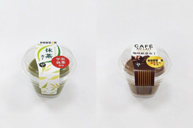 咖啡歐蕾布丁(右),售價45元;宇治抹茶布丁(左)10月3日上市,售價45元。圖...