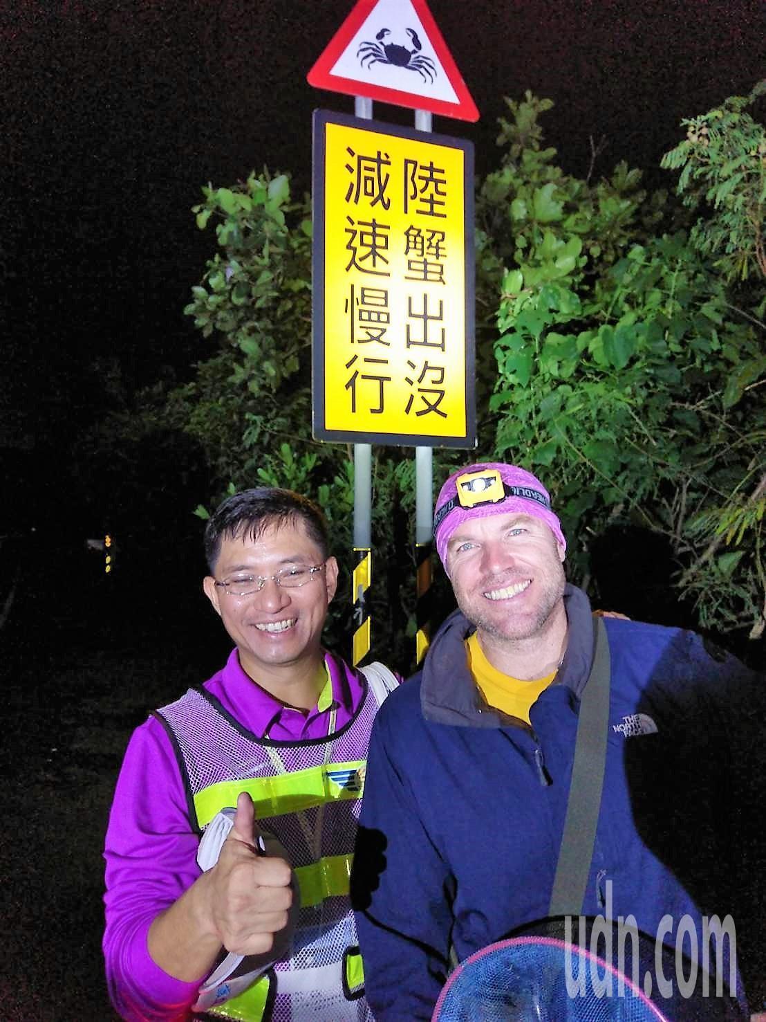 38歲加拿大籍青年崔佛(右)被「注意陸蟹、減速慢行」交通號誌吸引,得知「陸蟹天堂...