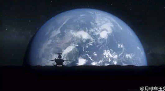 大陸登月車「玉兔號」在月球服役兩年多後「完全休眠」,2016年8月1日零點透過官...