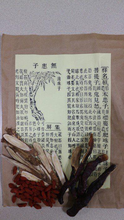本草綱目是中國重要的中藥典籍之一(圖中藥材並非是無患子,僅為示意圖)。 記者陳雨...