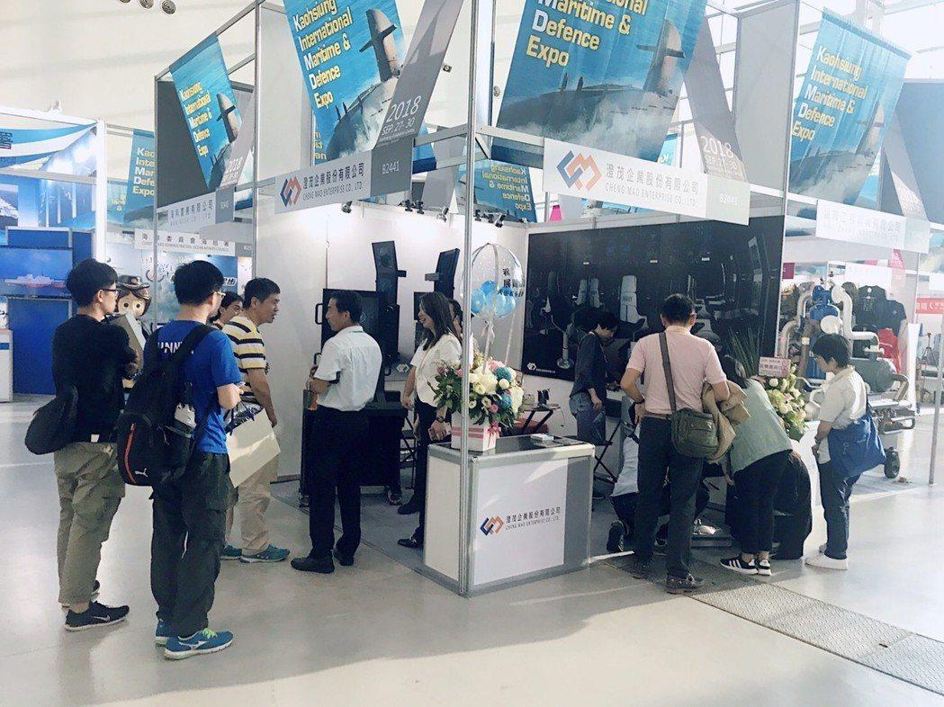 澄茂企業與國家中山科學研究院合作,製造高質感的軍艦操控台,受到不少專業人士青睞。...