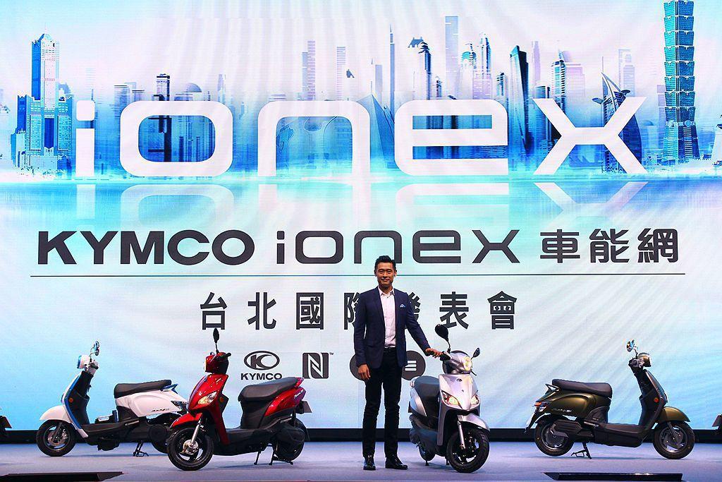 光陽機車除展出完整的「Ionex車.能.網」解決方案,也將首度於大會上開放海外試駕Many 110 EV。 圖/Kymco提供