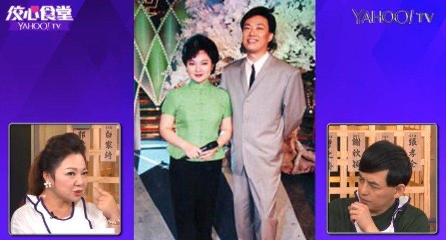 白冰冰和費玉清是多年好友。圖/摘自Yahoo TV