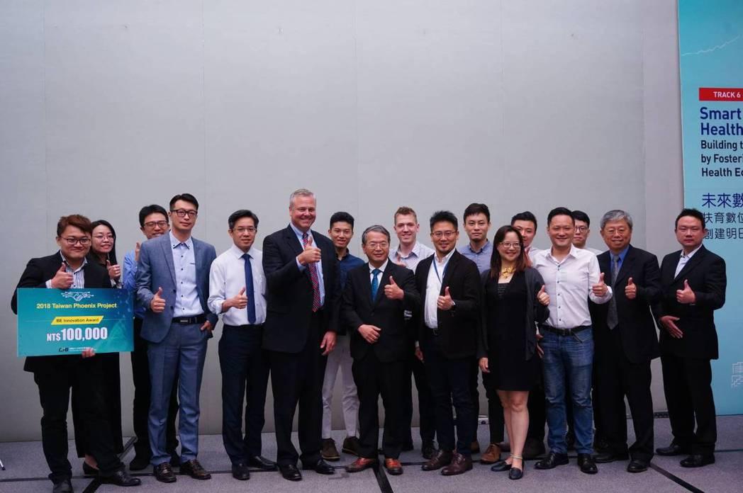 撼訊科技子公司撼衛生醫,獨家贊助生物技術開發中心數位健康加速器計畫,全力培育台灣...