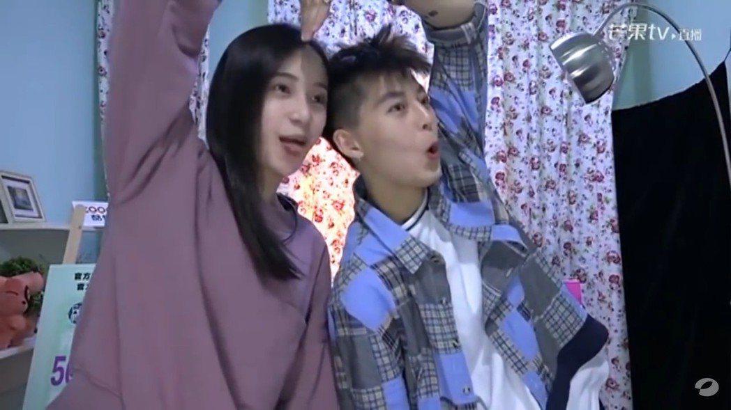 姜梓新(左)、周晨晞。圖/翻攝芒果TV、youtube
