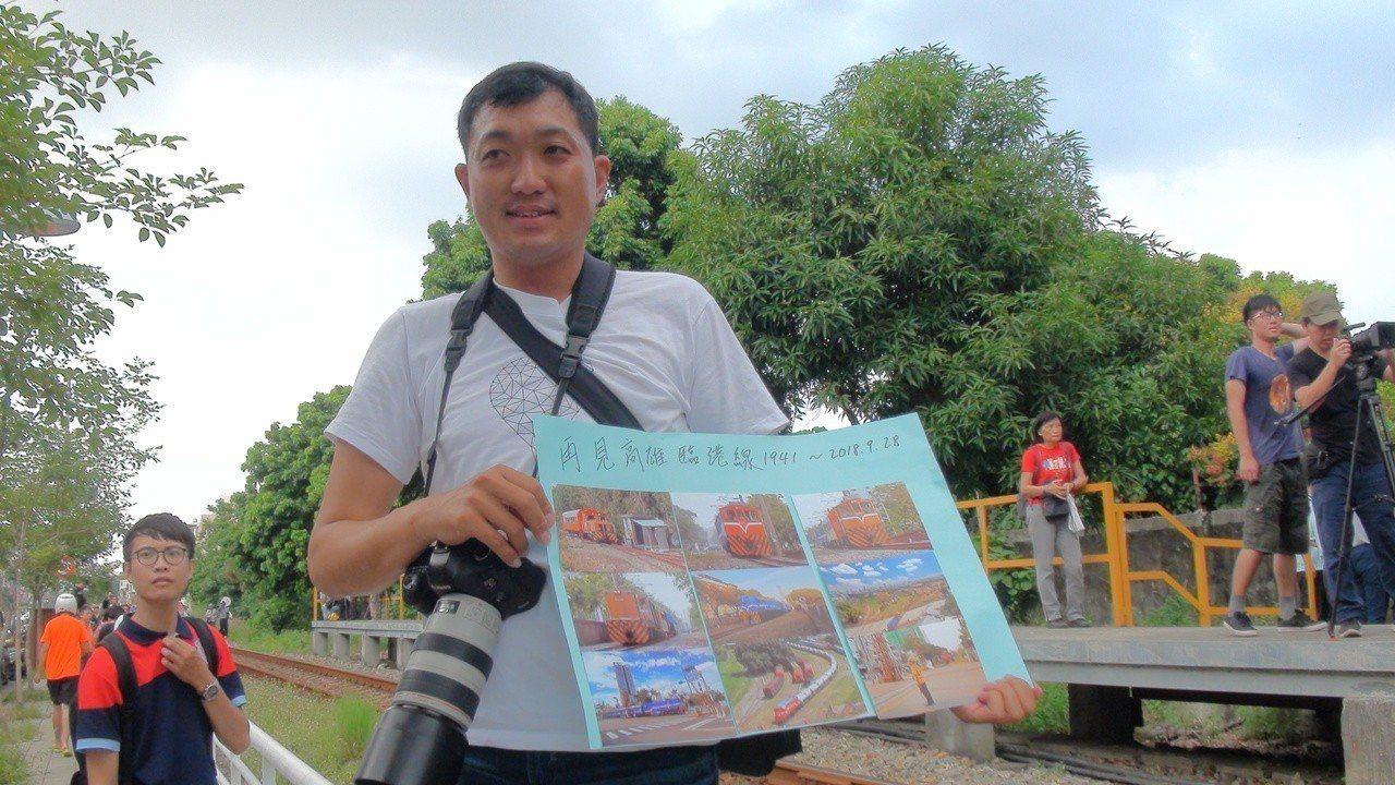 一名岳姓鐵道迷今天傍晚拿著過去拍的照片,和臨港線道別。記者謝梅芬/攝影
