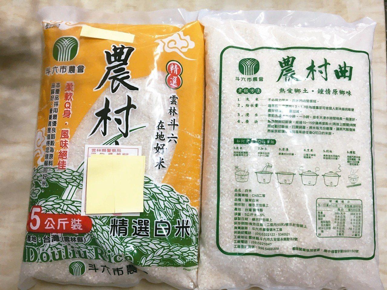 雲林縣一名里長參選人疑似自購白米贈送給中低收入戶。 記者陳雅玲/攝影