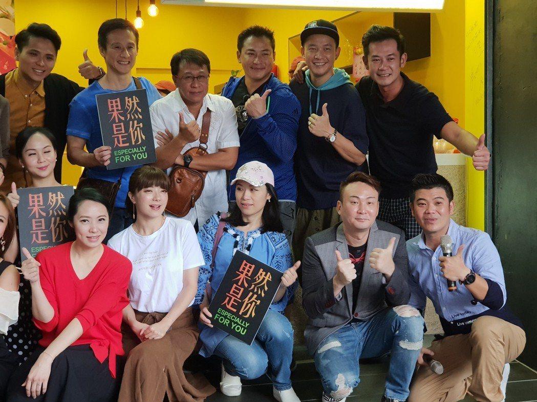 多位藝人來幫馬國畢站台。記者李姿瑩/攝影