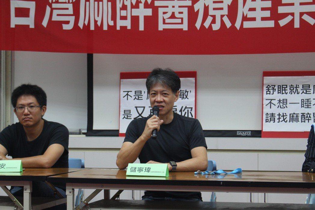 醫勞盟理事長儲寧瑋(中)表示,台灣麻醉醫療產業工會是第一個以科別為對象組成的醫療...