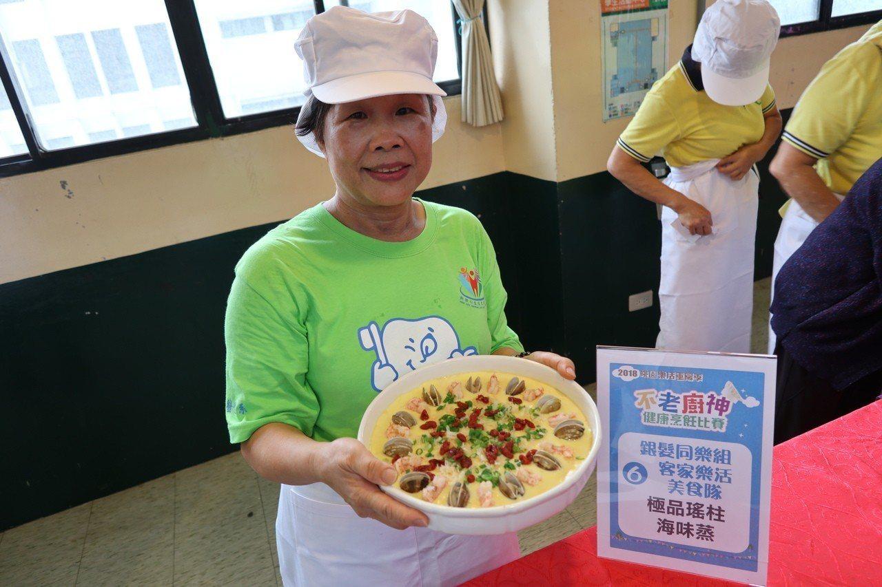 桃園市衛生局昨日舉辦「不老廚神健康烹飪比賽」,需配合「每日飲食指南」將蛋、堅果雜...