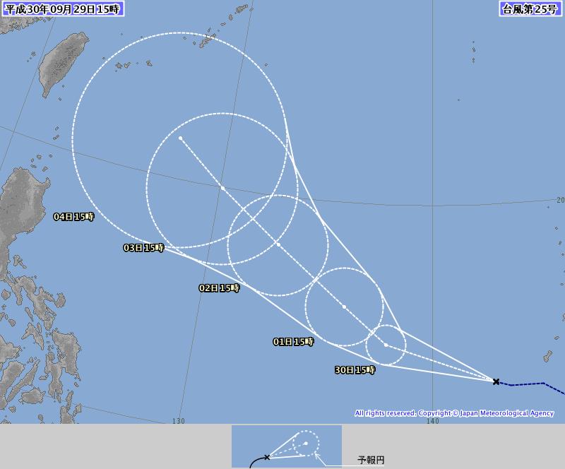 輕颱康芮今天下午2時生成。圖/翻攝自日本氣象廳網站