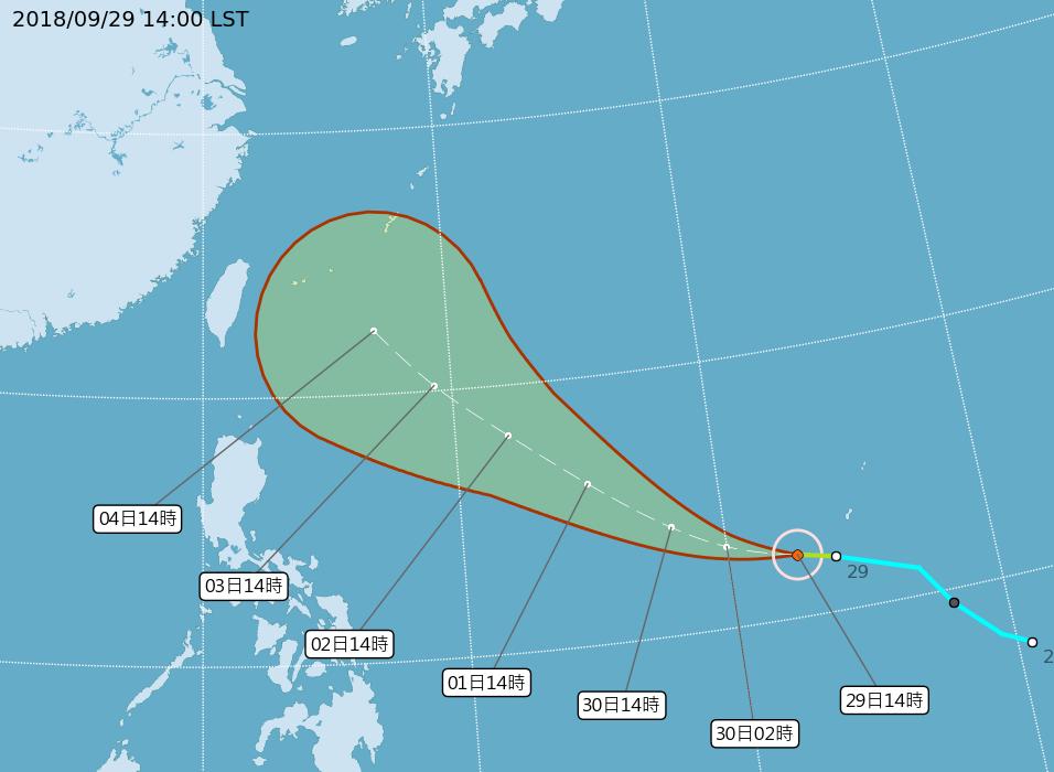 輕颱康芮今天下午2時生成。圖/翻攝自中央氣象局網站