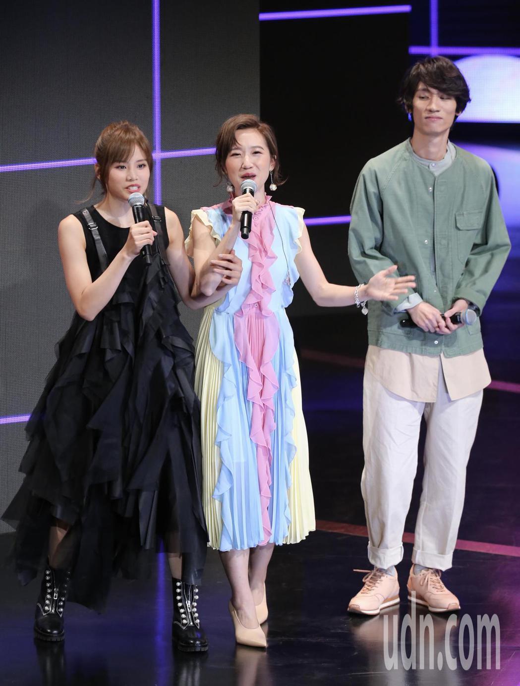 廣播金鐘獎今晚舉辦頒獎典禮,吳汶芳(左起)、LULU、柯智棠擔任頒獎人。記者許正...