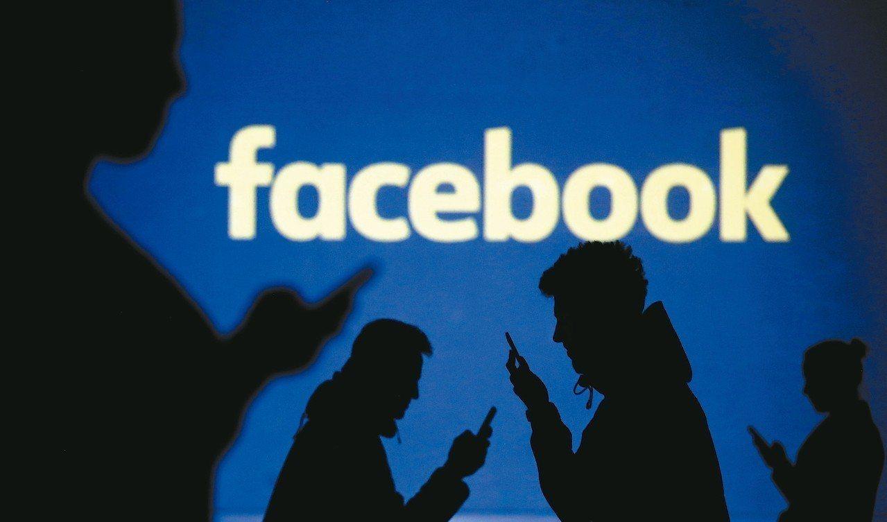 臉書再爆客戶帳戶個資遭駭,重創企業形象。 (路透)