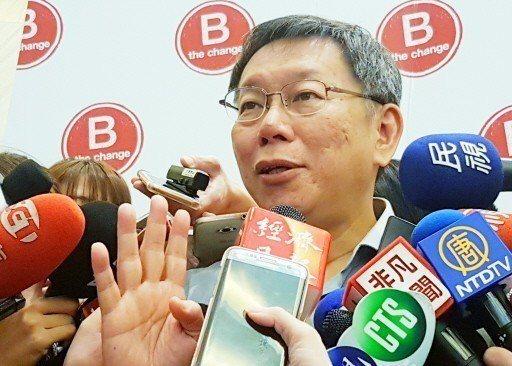 台北市長柯文哲稱來台參加國際扶輪社世界年會的4萬名社員是「肥羊」,「要狠狠撈一把...