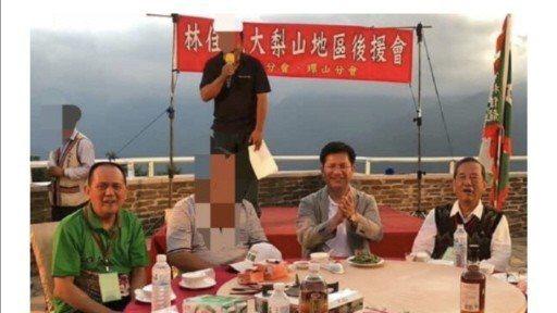 台中市長林佳龍(右二)上梨山參加後援會成立大會,現場設宴被指賄選。 圖/盧秀燕服...