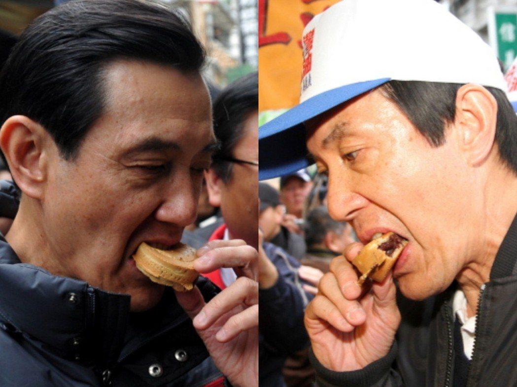 前總統馬英九愛吃紅豆餅,只要跑行程秘書看到路邊有賣都會抽空買幾袋。 圖/聯合報系...