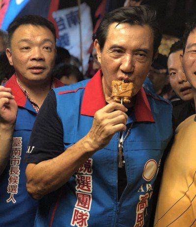前總統馬英九父親節時陪同國民黨台南市長參選人高思博前往武聖夜市掃街拜票, 同時品...