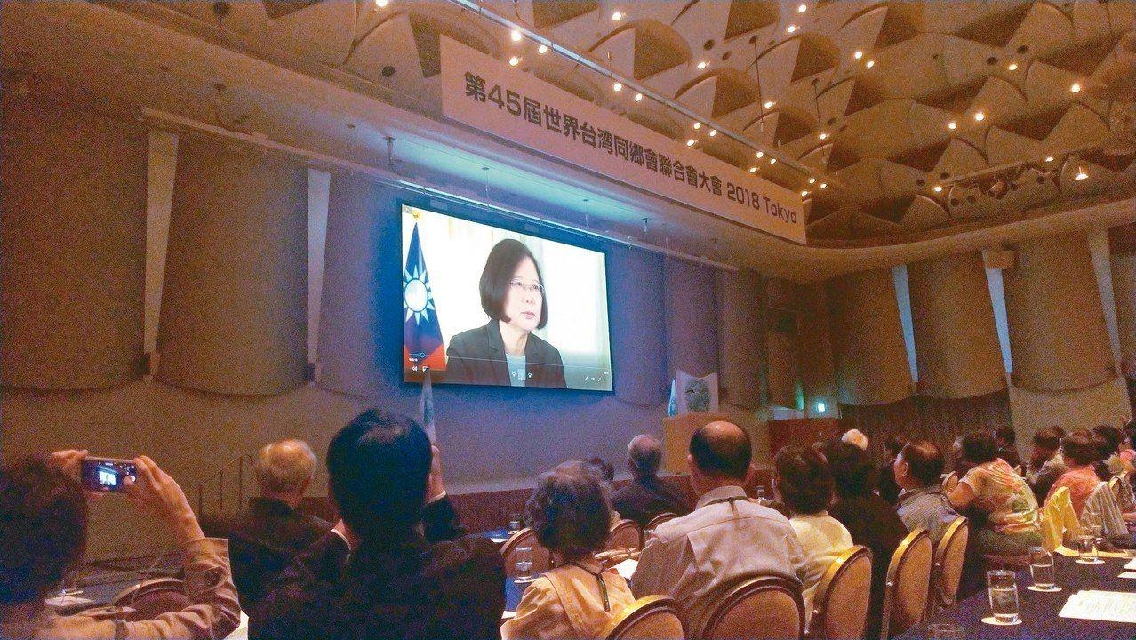 蔡英文總統用影音對日僑發表演說。 東京記者蔡佩芳/攝影