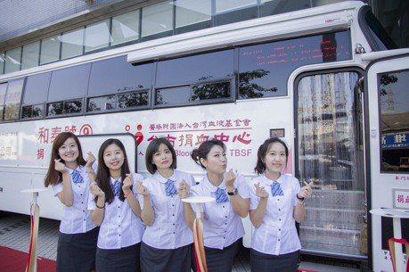 和泰9號捐血車正式啟用 實際行動支援台灣醫療募血