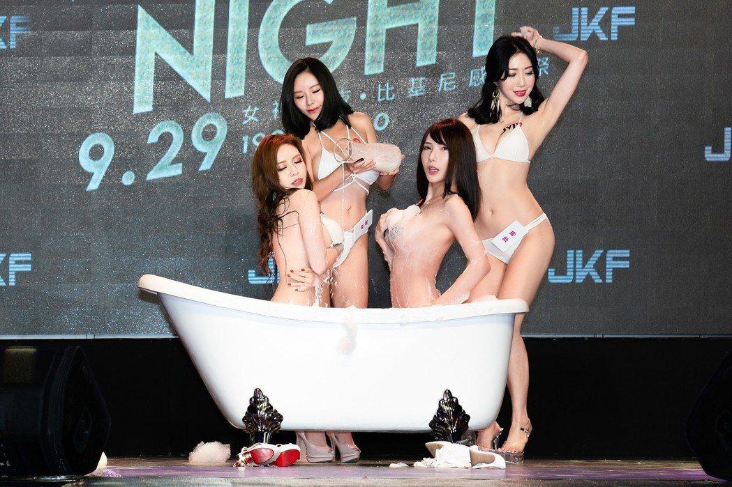女郎輕解羅衫當眾共浴。圖/JKF提供