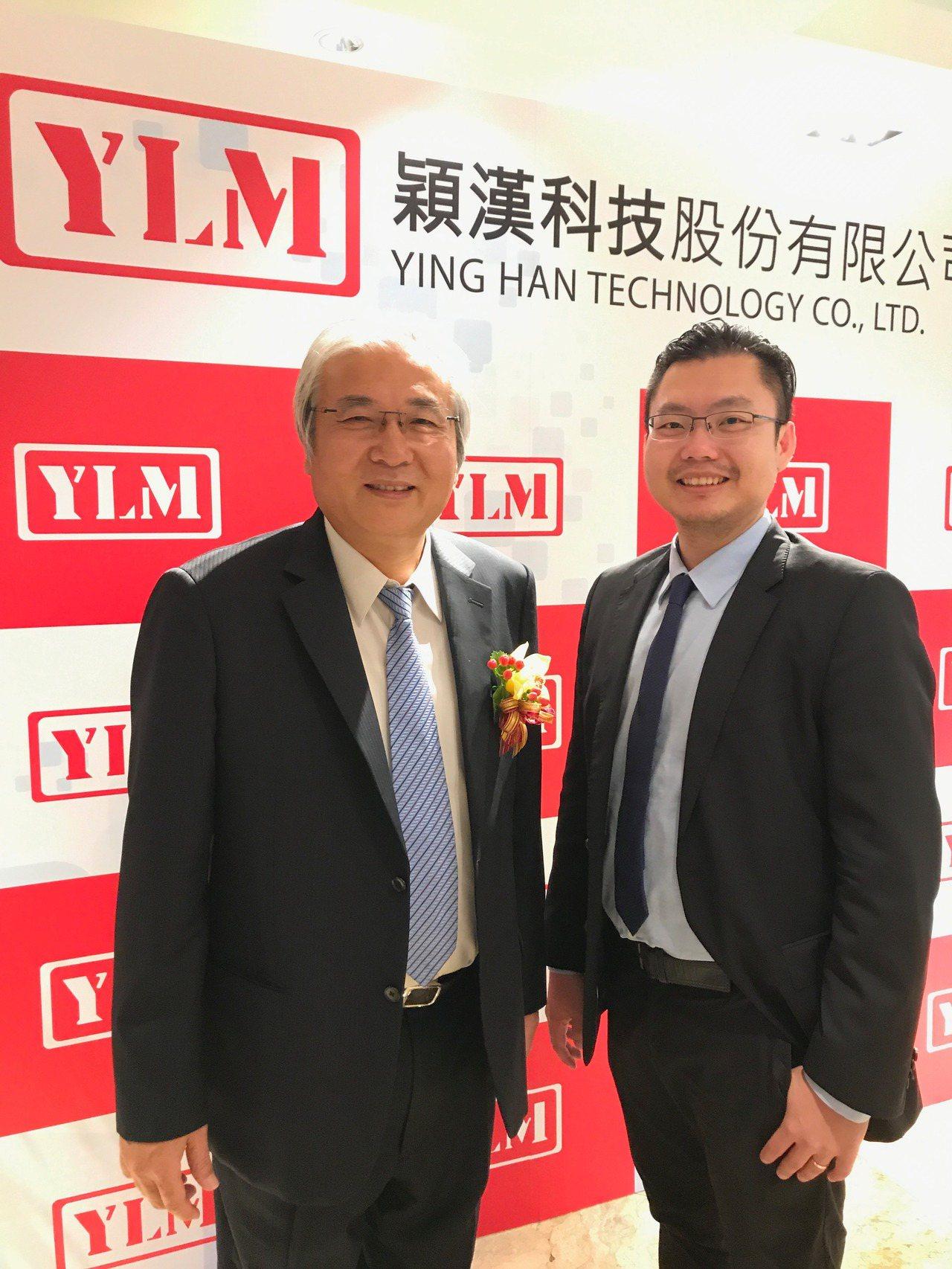 穎漢科技董事長胡炳南(左)與第二代去年剛接任總經理穎漢總經理胡峻嘉合照。攝影/記...