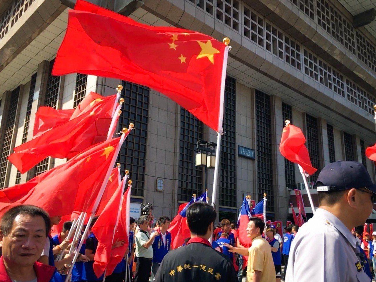 港民故意侮辱中國國歌 未來恐吃3年牢飯