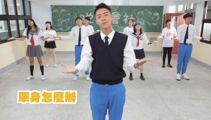 蔡凡熙為新片「有五個姊姊的我就註定要單身了啊」跳舞。圖/群星瑞智提供