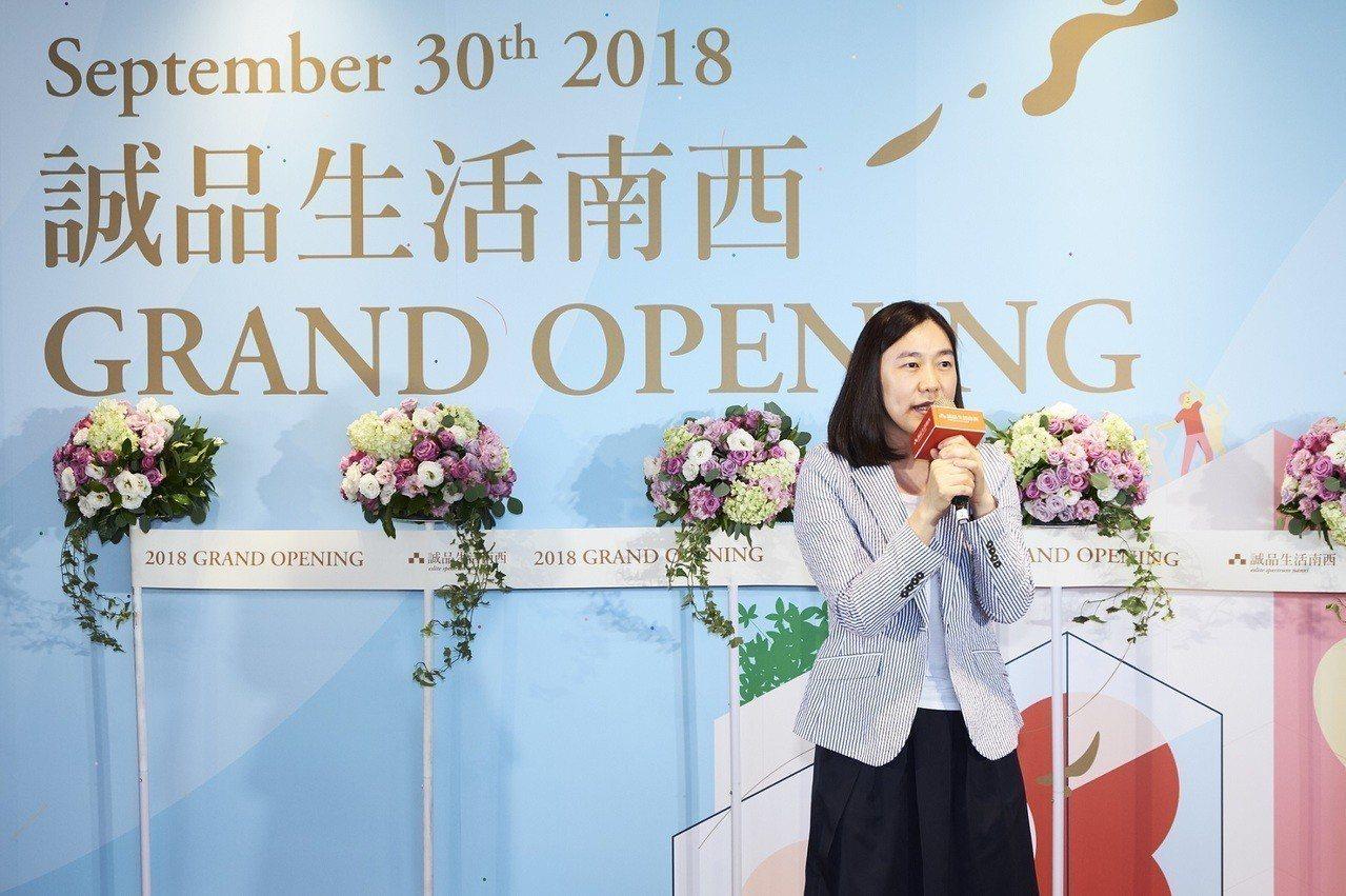誠品生活南西9月30開幕,誠品董事長吳旻潔親自出席剪綵。圖/誠品提供