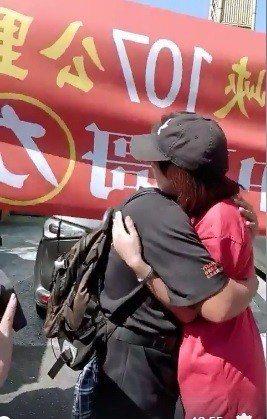 王中平(左)和老婆余皓然相擁而泣。圖/摘自臉書