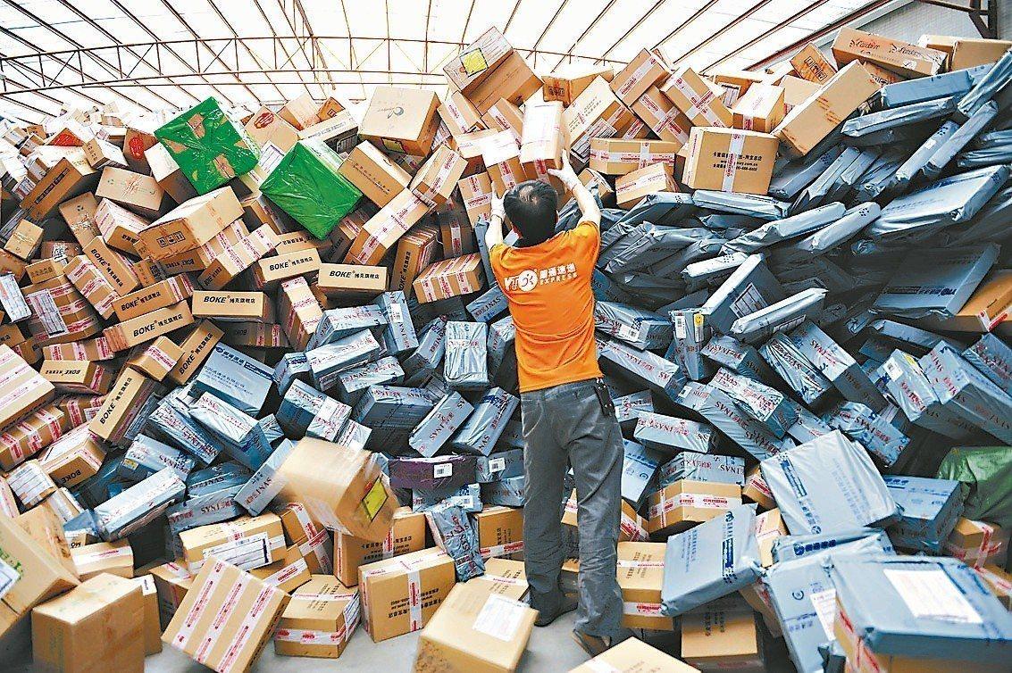 日本一名送貨員14年間漏送約2萬3千件貨物,且其所屬的運輸公司竟未發現異狀。示意...