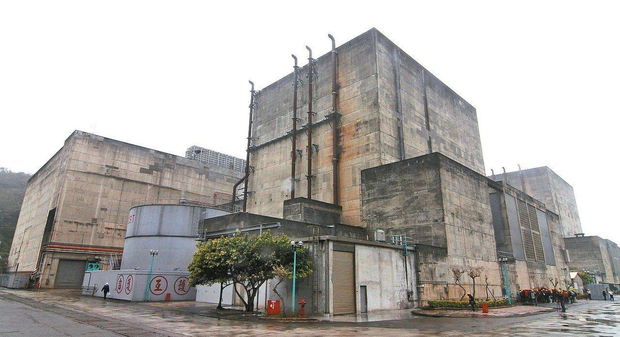 核一廠。 圖/聯合報系資料照片