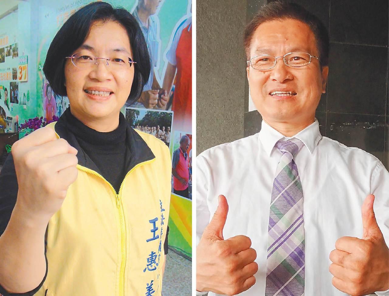 藍綠在中部激戰,依據本報最新選情民調,國民黨的彰化縣長參選人王惠美(左)以三成四...