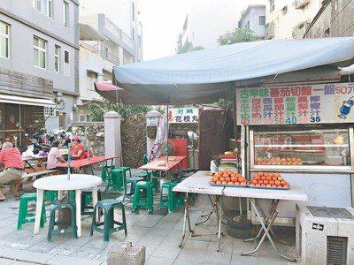 旗津大街的番茄攤。
