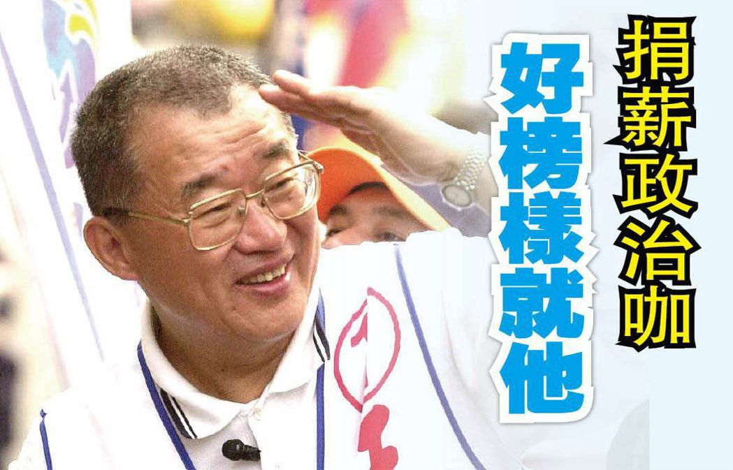 王建煊。圖/聯合報系資料照片