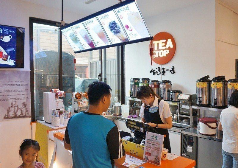 茶二指故事館內的Tea Top門市。 徐谷楨/攝影