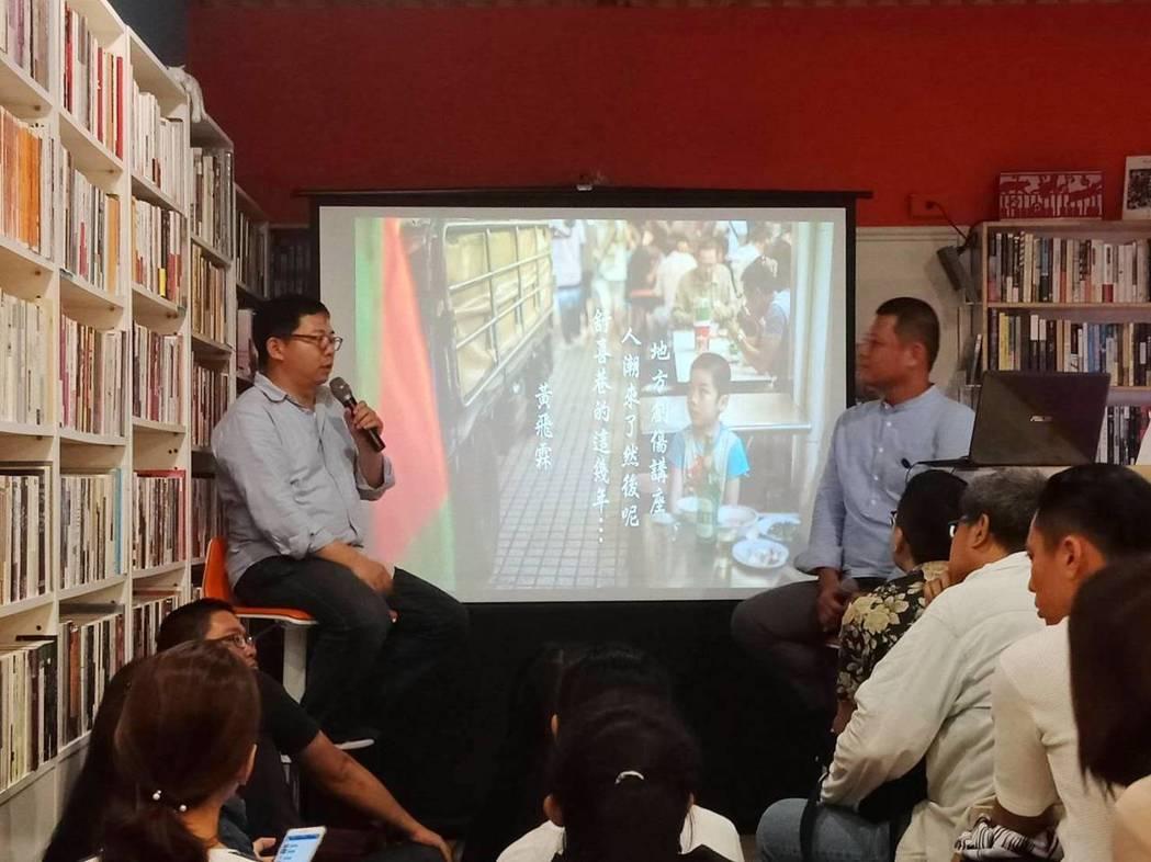 「地方創傷」的第一場講座於9月28日登場,「舒喜巷」創辦人黃飛霖(右)與聽眾分享...