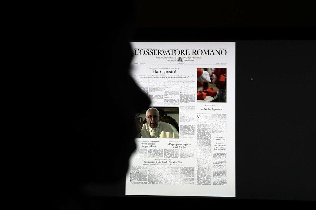 圖為梵蒂岡《羅馬觀察報》假新聞畫面。 圖/美聯社
