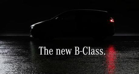 不再是集團醜小鴨?Mercedes-Benz B-Class預告搶先發布