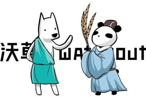 世界哲學大會在北京(四):中國哲學成為哲學的一天
