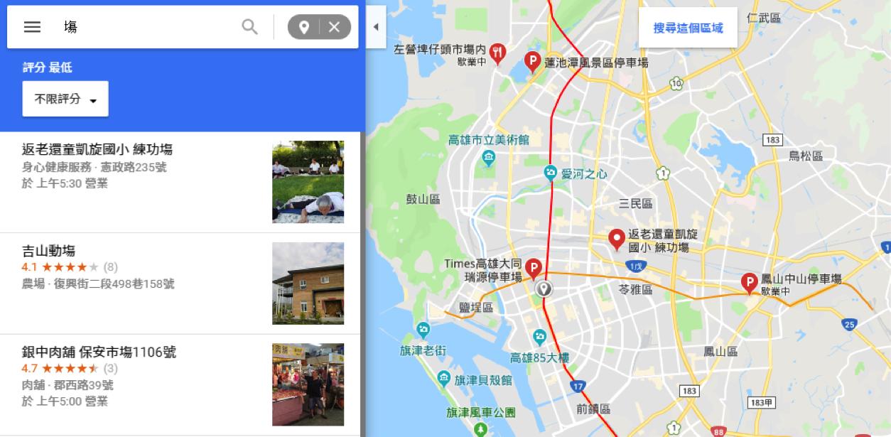 圖片來源/ Google地圖