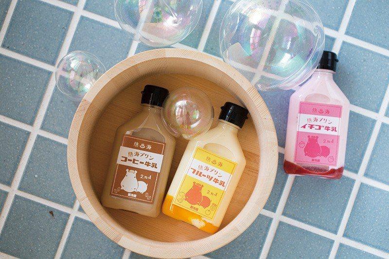 風呂上りの牛乳三兄弟(泡澡後的牛奶三兄弟)¥450 起/個 /在日式澡堂泡完澡後...
